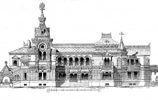 Фасад 1-1 | Каталог архитектора (вып. 01)