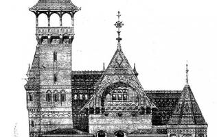 Фасад 7-1 | Каталог архитектора (вып. 01)