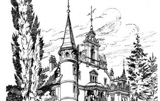 Фасад 40 | Каталог архитектора (вып. 01)