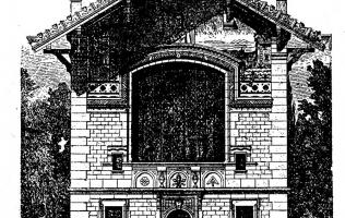 Фасад 43 | Каталог архитектора (вып. 01)