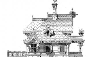 Фасад 55 | Каталог архитектора (вып. 01)