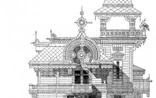 Фасад 58-1 | Каталог архитектора (вып. 01)