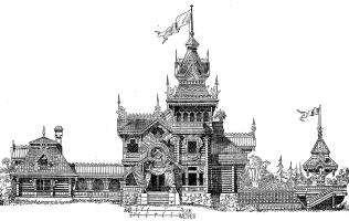 Фасад 61 | Каталог архитектора (вып. 01)