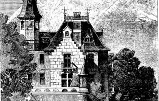 Фасад 63 | Каталог архитектора (вып. 01)