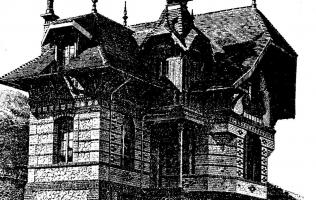 Фасад 72-1 | Каталог архитектора (вып. 01)