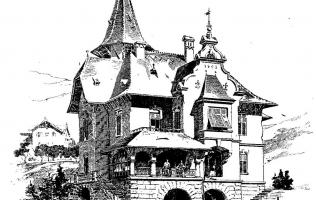 Фасад 152 | Каталог архитектора (вып. 01)