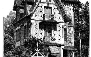 Фасад 154 | Каталог архитектора (вып. 01)