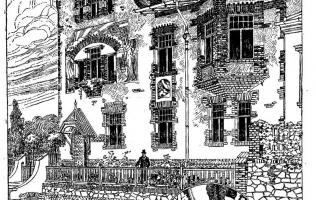 Фасад 156 | Каталог архитектора (вып. 01)