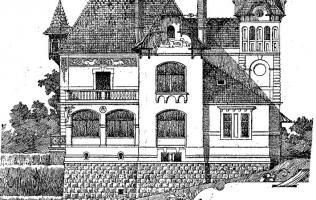Фасад 157 | Каталог архитектора (вып. 01)