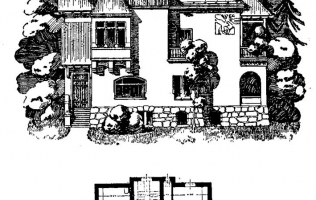Фасад 159 | Каталог архитектора (вып. 01)