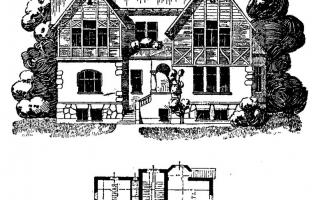 Фасад 160 | Каталог архитектора (вып. 01)