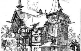 Фасад 161 | Каталог архитектора (вып. 01)