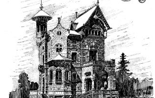Фасад 168 | Каталог архитектора (вып. 01)