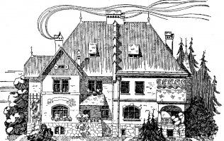 Фасад 172   Каталог архитектора (вып. 01)