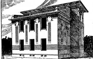 Фасад 175   Каталог архитектора (вып. 01)