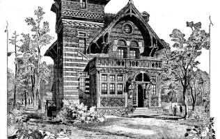 Фасад 178   Каталог архитектора (вып. 01)