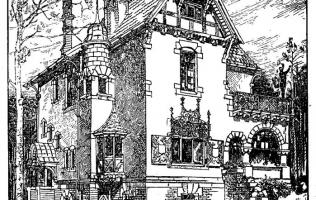 Фасад 184   Каталог архитектора (вып. 01)