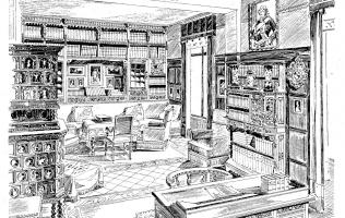Кабинет 5 | Каталог архитектора (вып. 02)