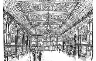 Зал 15 | Каталог архитектора (вып. 02)