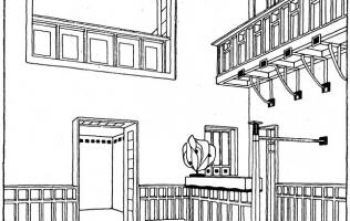 Зал 27   Каталог архитектора (вып. 02)
