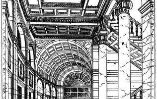 Зал 31 | Каталог архитектора (вып. 02)