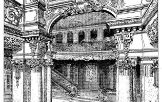 Зал 42   Каталог архитектора (вып. 02)