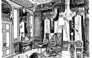 Салон 16 | Каталог архитектора (вып. 02)