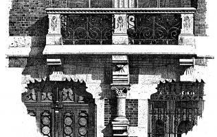 Балконы 5 | Каталог архитектора (вып. 04)