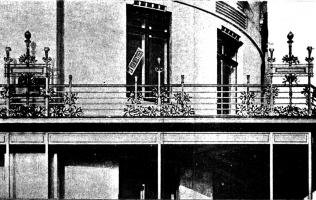 Балконы 18 | Каталог архитектора (вып. 04)