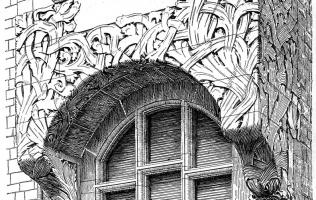 Балконы 20 | Каталог архитектора (вып. 04)