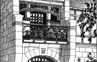 Балконы 26   Каталог архитектора (вып. 04)