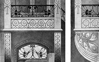 Балконы 31   Каталог архитектора (вып. 04)