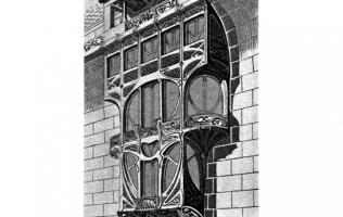 Балконы 32   Каталог архитектора (вып. 04)