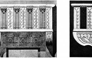 Балконы 33   Каталог архитектора (вып. 04)
