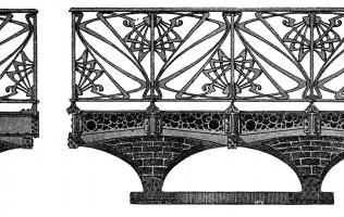 Балконы 39   Каталог архитектора (вып. 04)
