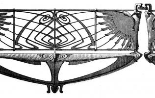 Балконы 40   Каталог архитектора (вып. 04)