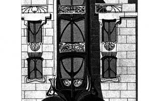 Балконы 41   Каталог архитектора (вып. 04)