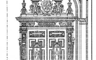 Двери 1   Каталог архитектора (вып. 05)