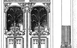 Двери 3   Каталог архитектора (вып. 05)