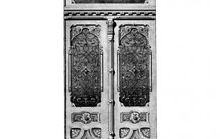 Двери 15 | Каталог архитектора (вып. 05)