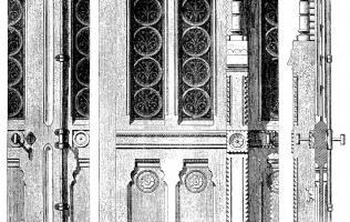 Двери 18 | Каталог архитектора (вып. 05)