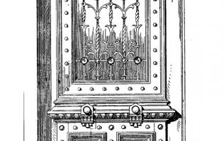 Двери 20 | Каталог архитектора (вып. 05)