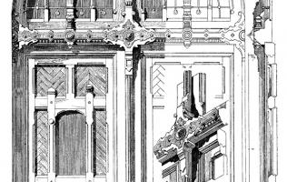 Двери 26   Каталог архитектора (вып. 05)
