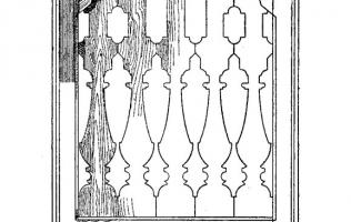 Двери 28   Каталог архитектора (вып. 05)