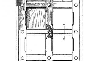 Двери 29   Каталог архитектора (вып. 05)
