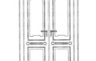 Двери 32 | Каталог архитектора (вып. 05)