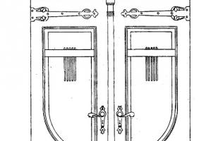 Двери 36 | Каталог архитектора (вып. 05)