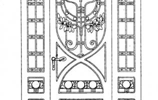 Двери 37 | Каталог архитектора (вып. 05)