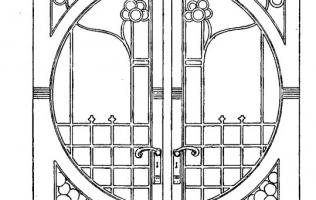 Двери 38 | Каталог архитектора (вып. 05)
