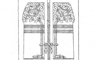 Двери 41 | Каталог архитектора (вып. 05)
